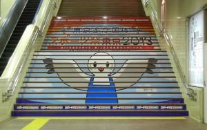 八王子市役所 デザイン 国体 シート 八王子 階段シート