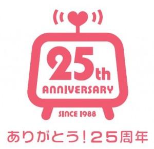 JCOM 八王子テレメディア 封筒制作 デザイン ロゴ制作 マグネット クリアファイル 25周年