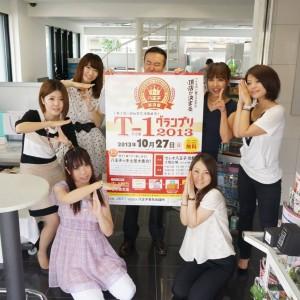「八王子T-1グランプリ」ポスター・のぼりデザイン