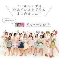 デザイン 広告 集客 満足 女性 アイキャンディ 八王子 西八王子 女性100% インスタ Instagram
