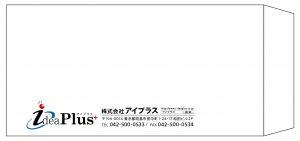 デザイン 広告 集客 満足 女性 アイキャンディ 八王子 西八王子 女性100%  トータルコーディネート トータルプランニング