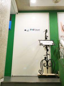 デザイン 広告 集客 満足 女性 アイキャンディ 八王子 西八王子 女性100% ロゴ制作 会社ロゴ 設立 封筒 名刺 シート