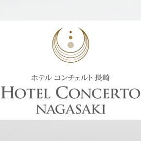 ホテルコンチェルト長崎様 ロゴ