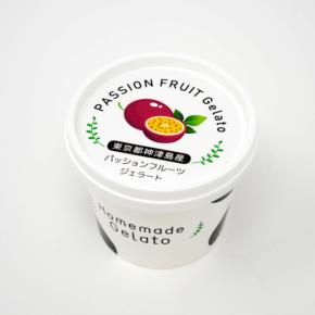 神津島農業協同組合様_パッションフルーツアイスラベル