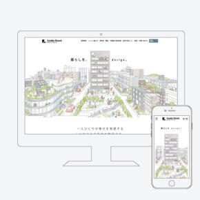 住宅工営様_WEBサイト