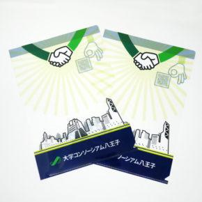 大学コンソーシアム八王子様_クリアファイル