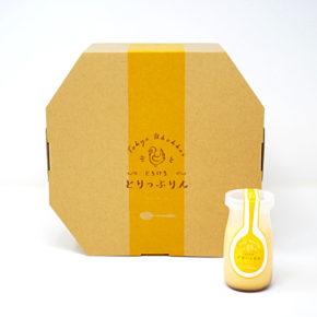 伊藤養鶏場様_プリンパッケージ