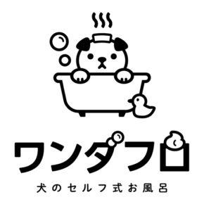 株式会社ハピネス様_ワンダフロ_ロゴ