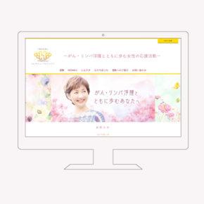 HIRAKUプロジェクト古村比呂様_WEBサイト
