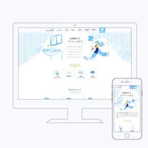 STUDIOP様_WEBサイト