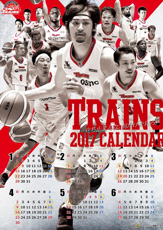 グラコレデザイン 広告 集客 満足 女性 アイキャンディ 八王子 西八王子 女性100% カレンダー バスケットチーム 八王子トレインズ