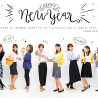 八王子 広告 デザイン 女性集客